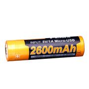 FENIX ARB-L18-2600U STB 菲尼克斯 高性能USB接口18650锂电池 2600mAh  一个 高品质电池