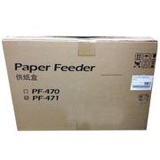 京瓷 PF-471 供纸盒  白色  适用京瓷FS-6525MFP/6530MFP黑白多功能数码复合机