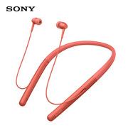 索尼 WI-H700 蓝牙无线 Hi-Res立体声耳机  红色