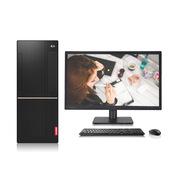 联想 扬天W4095D 台式电脑套机 I5-74004G1TB集显W10H3Y 黑色  含21.5英寸显示器