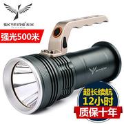 国产 SF-021 大功率强光手提灯 155mm*64mm ?#38485;?#33394;