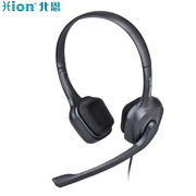 北恩 FOR700D扁QD+QD-B4 双耳电话耳麦思科电话机专用 0.25kg 黑色