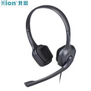 北恩 FOR700D扁QD+QD-B4 双耳电话AVAVA电话机专用 0.25kg 黑色