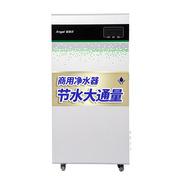 安吉尔 J2310-ROS126C 商用净水设备 126L/H 不锈钢镍色