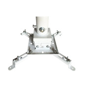 NB T718-4 投影机吊架 1.5米 灰白色  长度:75CM-150CM