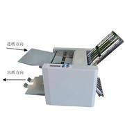 力晴 HXZY-01-02 折頁機 桌面型  灰色