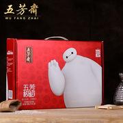五芳斋  稻香大米 稻花香米营养米饭 礼盒装5KG