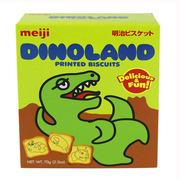 明治  明治恐龙乐园饼干 6盒/箱 金黄色