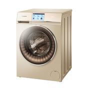 海尔 C1 HDU85G3 滚筒洗衣机 8.5KG 金色