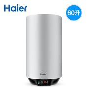 海尔 ES60V-U1(E) 竖式储水式热水器 60L 暖白色
