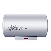 海尔 ES100H-Z3(QE) 100升电热水器 100L 暖白色