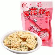 乐高  樱花虾脆(虾鳕鱼脆片) 45g/袋  60袋/箱   整箱销售