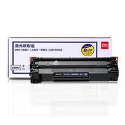 得力 DBH-388at 激光碳粉盒 黑色 P1108 P1106 P1007