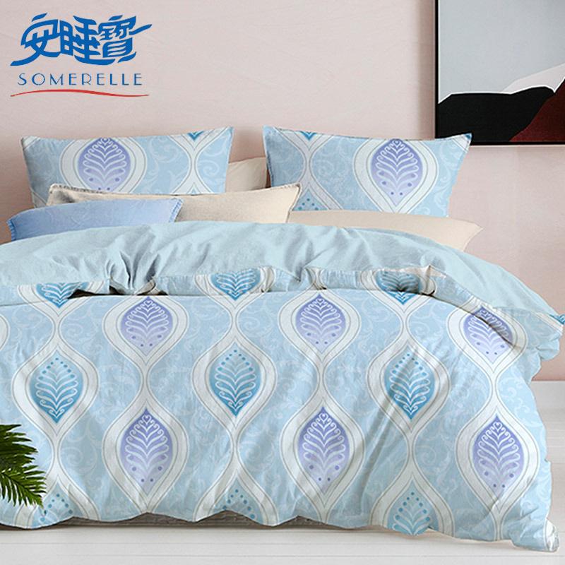 安睡宝 S98019AC 悠眠纤柔夏凉被 200*230cm 蓝色