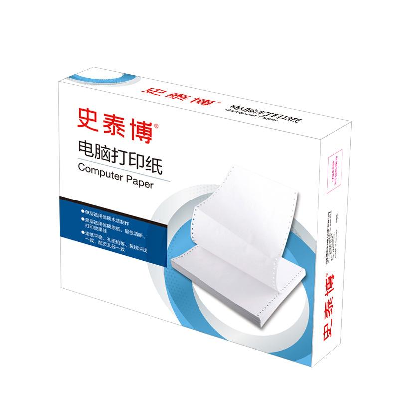 史泰博 241二聯一等分無壓線 電腦打印紙  白色 1000頁/箱