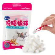 海氏海諾  脫脂棉球 0.2g  10g/袋