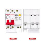 德力西电气 DZ47SLEN2C32 微型漏电保护断路器