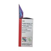 天威 PR-817XL (IRHV293PEJ) 墨盒 500頁 彩色  (HP PSC1218/1118/1318/1368/1406/1408/1468/2188/HP officejet 4308/4338/HP Photosmart 7268/7458/HPDeskjet F378/388/2128/2238/2288/4188/3743/3748/3848)