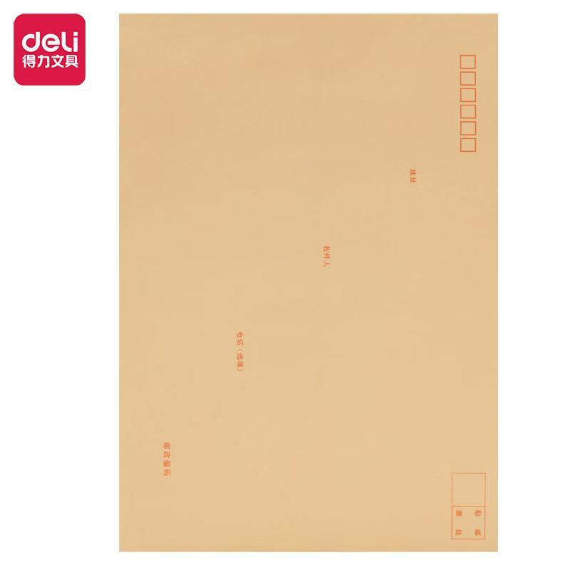 得力 25201 牛皮信封 9号 (40个/包) 米黄色