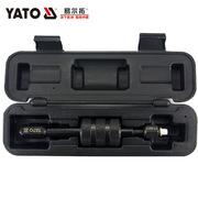 易尔拓 YT-0617 柴油喷油嘴拔取器