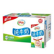 伊利  純牛奶無菌磚 250ml*24