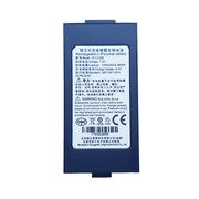 硕方 A45M1501A 标签机锂聚合物充电电池  黑色