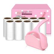 敏胤 MYL-6669 Y型滾筒粘刷組合套裝(1+8) 1滾筒+8卷替換卷紙  12盒/箱   粉色+白色