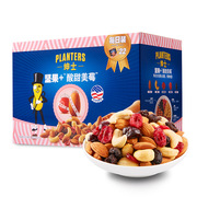 紳士  PLANTERS 堅果+酸甜美莓每日堅果裝 (25g*22包) 550g/盒