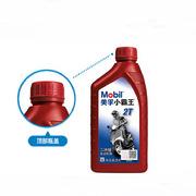 美孚  潤滑油 1L/瓶