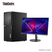 THINKCENTRE E76-10UM0005CD 19.5�卞�告�剧ず�ㄥ�板�濂��� i3-81004G1T����椹遍��Win103Y 榛���
