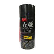 3M  五威金属防锈润滑喷剂 268g  24罐/箱