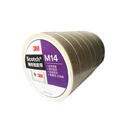 3M M14 美纹纸胶带 18mm*25m 8卷/包 12包/箱