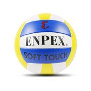 乐士 VB01 ENPEX 软面沙滩球 室内外兼用比赛 排球 PVC