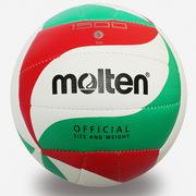 摩腾 V5M1500-SH PU 学生比赛 训练 排球