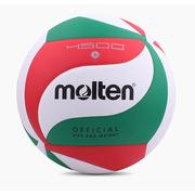 摩腾 V5M4500 PU 学生 比赛 训练 排球