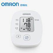 歐姆龍 U10L(上臂式) (OMRON)家用智能電子血壓計