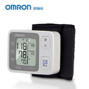 歐姆龍  電子血壓計 HEM-6131 白色