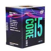 英特爾 i5-9600k 盒裝CPU處理器 六核 黑色