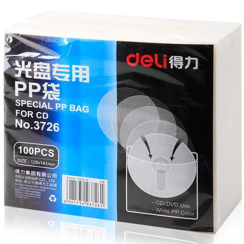 得力 3726 光盤專用pp袋 100片/包 白色