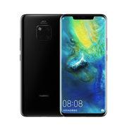 华为 LYA-AL10 Mate20Pro手机 全网通8GB+256GB(UD版 屏幕指纹) 亮黑色