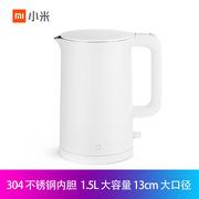 小米 MJDSH01YM (MI)米家電水壺 208*208*277mm 白色