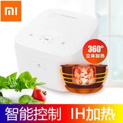 小米 IHFB01CM (MI)米家IH電飯煲 3L 300x251x200mm 白色