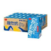 维他奶  原味豆奶植物蛋白饮料 250ml*24盒
