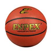 乐士 B001 Enpex pu材质 室内外兼用比赛 篮球