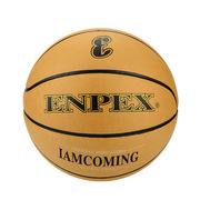 乐士 B003 Enpex 翻毛皮室内外兼用比赛篮球