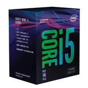 英特爾 i5-8400 酷睿CPU處理器 六核盒裝 黑色