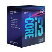 英特爾 i3-8100 酷睿CPU處理器 四核盒裝 黑色
