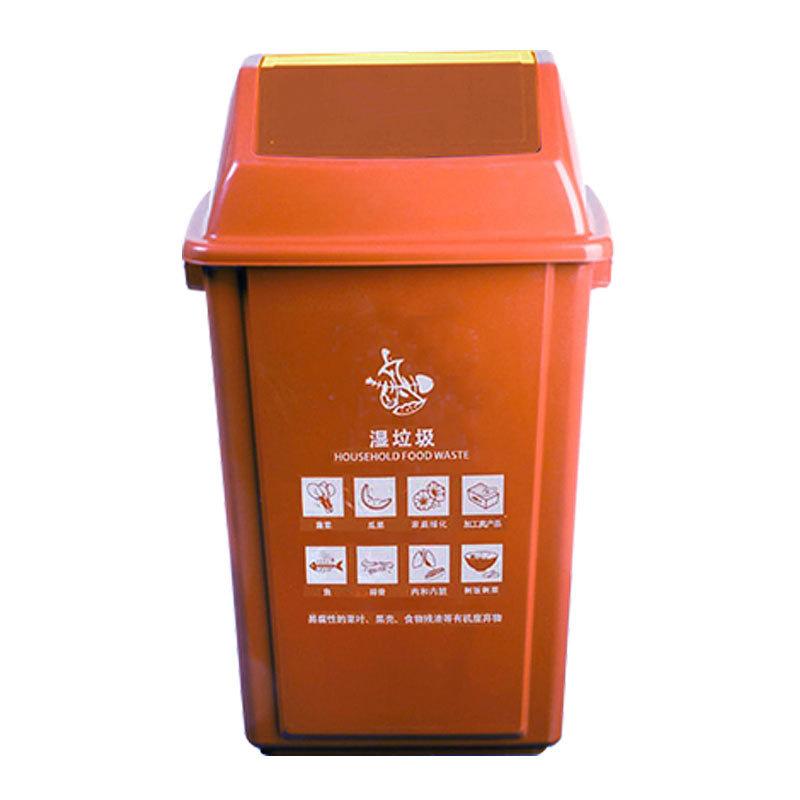 敏胤 MYL-7720 翻蓋濕垃圾標識分類垃圾桶 20L 咖啡色