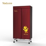亚都 YD-D522F YADU 干衣机 烘干机 承重:小于等于10KG 红棕色