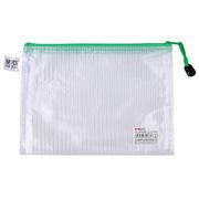 晨光 ADM94508 PVC拉链袋 A5
